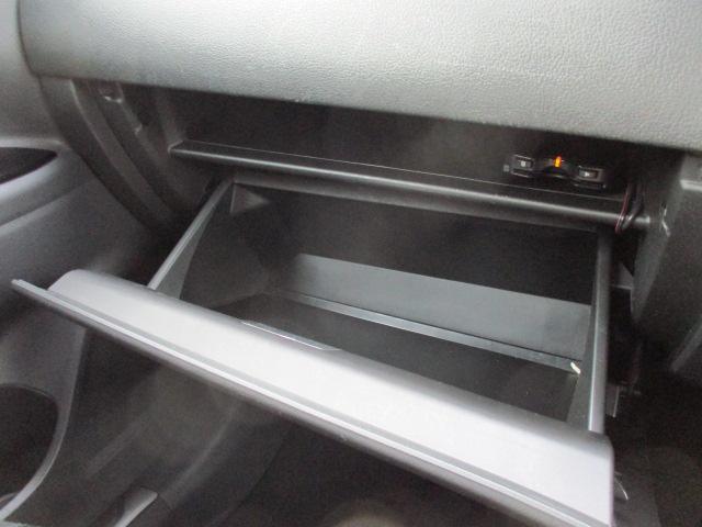 20G HDDナビ ブルートゥース フルセグ フルセグTV 1オーナー アイドリングストップ アルミホイール スマートキー ETC クルーズコントロール ナビ&TV 横滑り防止 Bカメ キーフリー 寒冷地(48枚目)