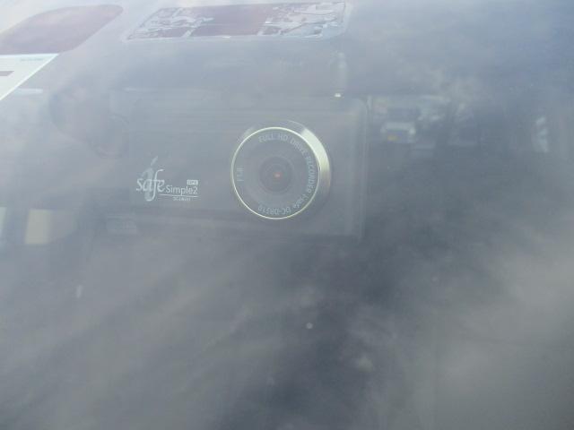 20G HDDナビ ブルートゥース フルセグ フルセグTV 1オーナー アイドリングストップ アルミホイール スマートキー ETC クルーズコントロール ナビ&TV 横滑り防止 Bカメ キーフリー 寒冷地(51枚目)