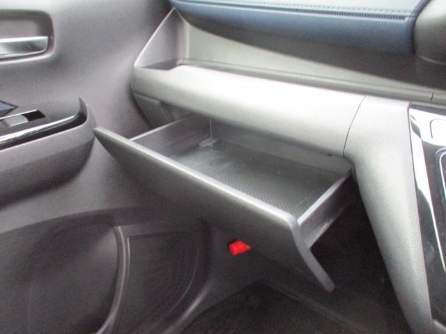 G ワンオーナー 衝突被害軽減 キ-フリ- コーナーセンサー 前席シートヒーター ワンオーナー AAC ABS WエアB アルミ ベンチシート 盗難防止システム 寒冷地仕様 アイドリングS スマートキ(29枚目)