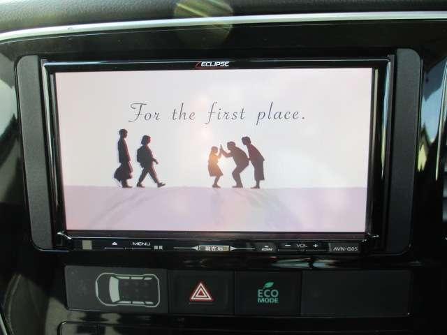 20G ドライブレコーダー フルセグナビ付 アイドリングストップ アルミホイール スマートキー クルーズコントロール 横滑り防止 キーフリー 寒冷地 盗難防止システム(13枚目)