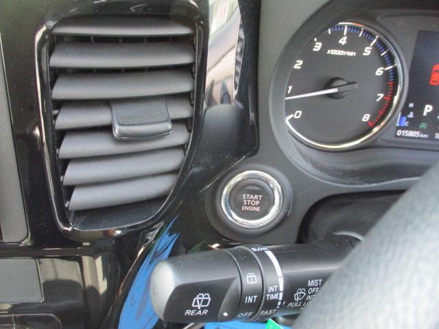 20G ドライブレコーダー フルセグナビ付 アイドリングストップ アルミホイール スマートキー クルーズコントロール 横滑り防止 キーフリー 寒冷地 盗難防止システム(21枚目)
