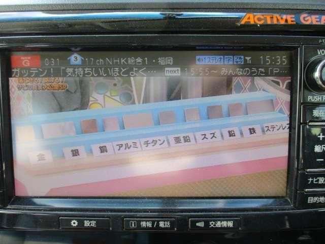 アクティブギア 純正フルセグ Bluetoothナビ Bカメラ付 左右電動スライド 盗難防止システム Bカメラ ナビ キーレス 4WD ETC クルコン シートヒーター メモリーナビ 寒冷地仕様(13枚目)