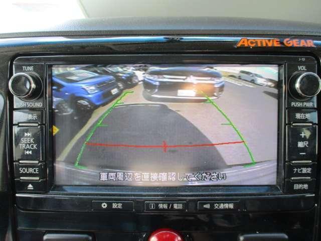 アクティブギア 純正フルセグ Bluetoothナビ Bカメラ付 左右電動スライド 盗難防止システム Bカメラ ナビ キーレス 4WD ETC クルコン シートヒーター メモリーナビ 寒冷地仕様(14枚目)