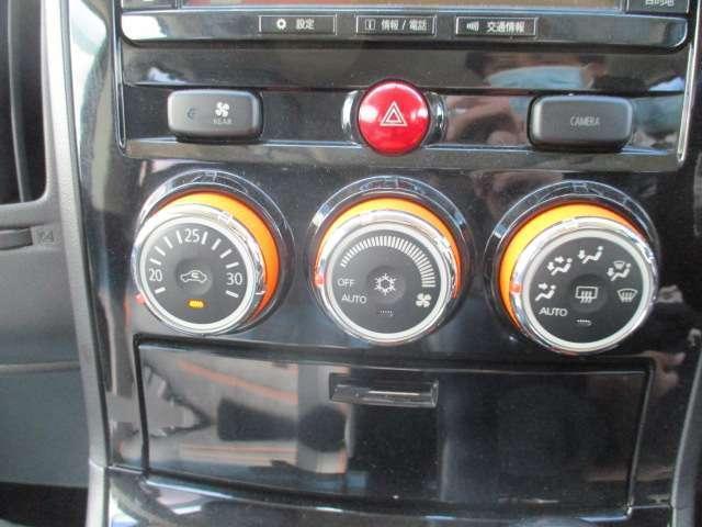 アクティブギア 純正フルセグ Bluetoothナビ Bカメラ付 左右電動スライド 盗難防止システム Bカメラ ナビ キーレス 4WD ETC クルコン シートヒーター メモリーナビ 寒冷地仕様(15枚目)