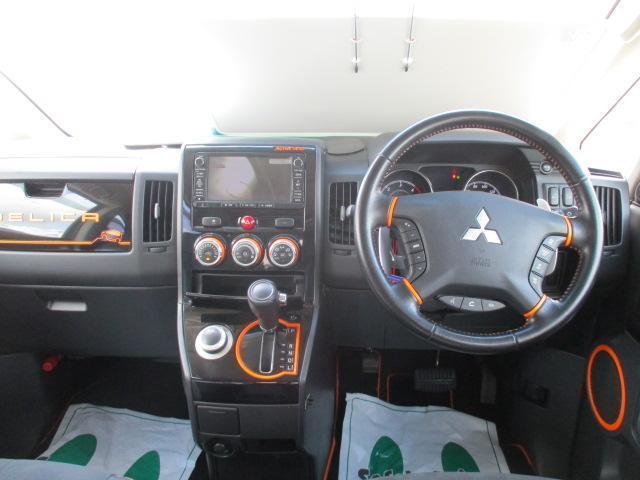 アクティブギア 純正フルセグ Bluetoothナビ Bカメラ付 左右電動スライド 盗難防止システム Bカメラ ナビ キーレス 4WD ETC クルコン シートヒーター メモリーナビ 寒冷地仕様(28枚目)