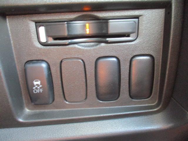 アクティブギア 純正フルセグ Bluetoothナビ Bカメラ付 左右電動スライド 盗難防止システム Bカメラ ナビ キーレス 4WD ETC クルコン シートヒーター メモリーナビ 寒冷地仕様(30枚目)