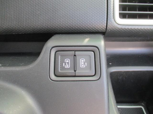 ハイブリッドMV 衝突軽減ブレーキ 後席両側電動スライド付 シートヒータ スマートキー 盗難防止装置 キーレス AW 横滑り防止装置 ABS エアコン アイドリンストップ 誤発進抑制 1オーナ CDプレーヤー パワステ(23枚目)