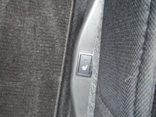 ハイブリッドMV 衝突軽減ブレーキ 後席両側電動スライド付 シートヒータ スマートキー 盗難防止装置 キーレス AW 横滑り防止装置 ABS エアコン アイドリンストップ 誤発進抑制 1オーナ CDプレーヤー パワステ(29枚目)