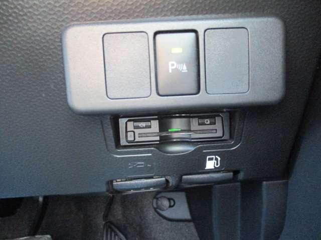 Gターボ SAIII 9インチワイドナビ 衝突軽減ブレーキ付 スマートキー 両側電動スライドドア クルコン レーダーブレーキ キーレス メモリーナビ 盗難防止装置 ABS(19枚目)