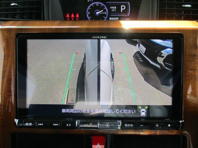 Gターボ SAIII 9インチワイドナビ 衝突軽減ブレーキ付 スマートキー 両側電動スライドドア クルコン レーダーブレーキ キーレス メモリーナビ 盗難防止装置 ABS(23枚目)