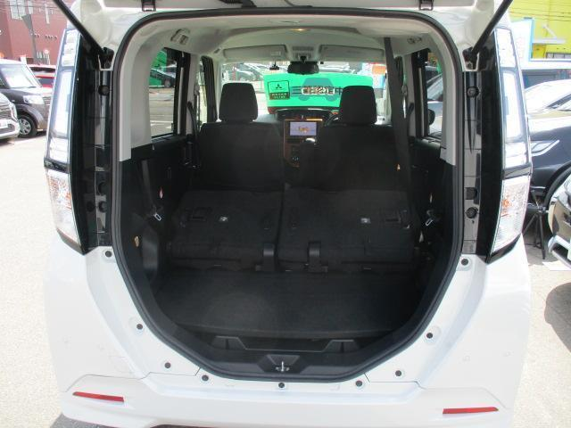 Gターボ SAIII 9インチワイドナビ 衝突軽減ブレーキ付 スマートキー 両側電動スライドドア クルコン レーダーブレーキ キーレス メモリーナビ 盗難防止装置 ABS(24枚目)