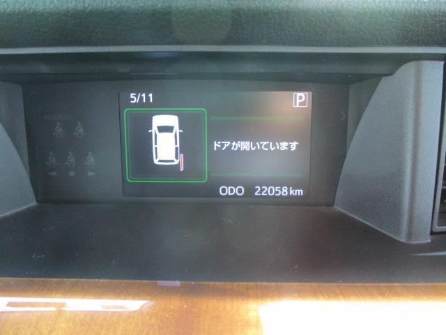 Gターボ SAIII 9インチワイドナビ 衝突軽減ブレーキ付 スマートキー 両側電動スライドドア クルコン レーダーブレーキ キーレス メモリーナビ 盗難防止装置 ABS(37枚目)