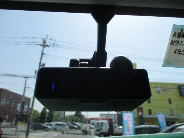Gターボ SAIII 9インチワイドナビ 衝突軽減ブレーキ付 スマートキー 両側電動スライドドア クルコン レーダーブレーキ キーレス メモリーナビ 盗難防止装置 ABS(41枚目)