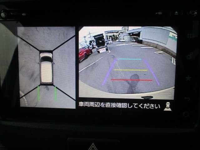 Gリミテッド 純正ナビ 衝突軽減ブレーキ付き DVD ナビTV フルセグ ワンオーナー シートヒーター ETC キーレス アラウンドモニター サポカー メモリナビ CDプレーヤー付き Sエネ 横滑り防止装置 ABS(20枚目)