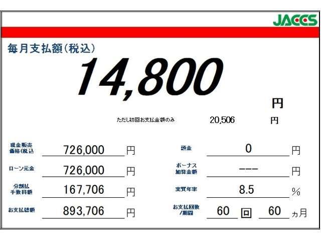 M HDD フルセグ DVD Sキー ABS フルセグ アルミ 衝突回避支援 AAC i-STOP ナビTV付き パワステ 横滑り防止 盗難防止システム 運転席助手席エアバック DVD(7枚目)