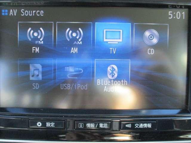 Gプラスパッケージ AC1500W付き ワンオーナー クルコン フルセグTV 4WD ETC シートヒーター 電動リアゲート アラウンドモニター サポカー バックカメラ ワンオーナー パワーシート CD TV(19枚目)