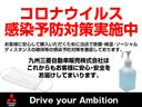 Gターボ SAIII 9インチワイドナビ 衝突軽減ブレーキ付 スマートキー 両側電動スライドドア クルコン レーダーブレーキ キーレス メモリーナビ 盗難防止装置 ABS(2枚目)