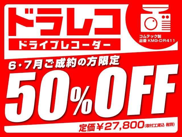 660 ハイブリッド FX(4枚目)