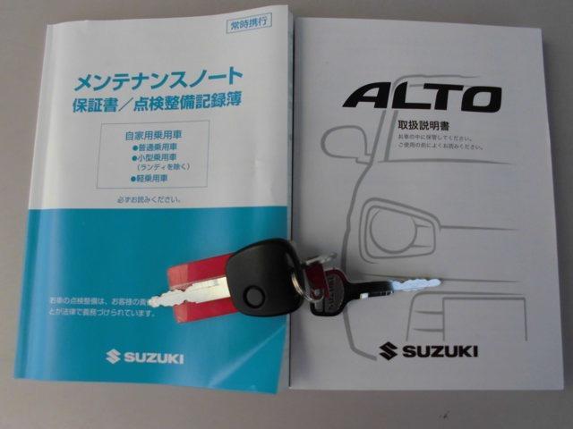 スズキ アルト 660 F オートギヤシフト