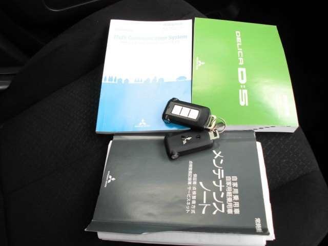 2.2 D プレミアム ディーゼルターボ 4WD(20枚目)