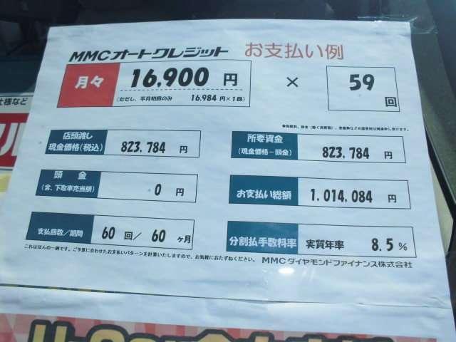 660 G(4枚目)