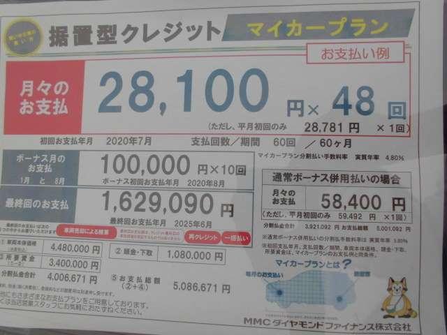 「三菱」「アウトランダーPHEV」「SUV・クロカン」「福岡県」の中古車3