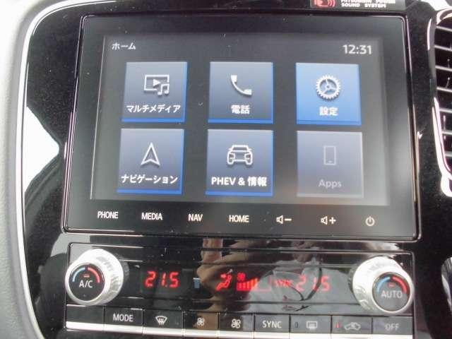 「三菱」「アウトランダーPHEV」「SUV・クロカン」「福岡県」の中古車9