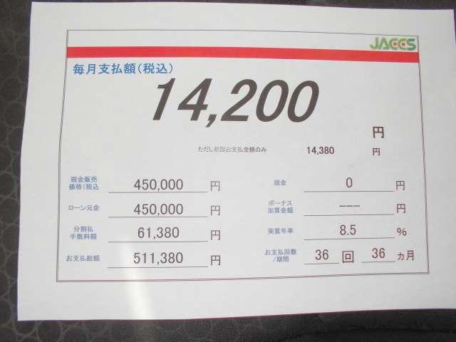 「三菱」「ミラージュ」「コンパクトカー」「福岡県」の中古車3