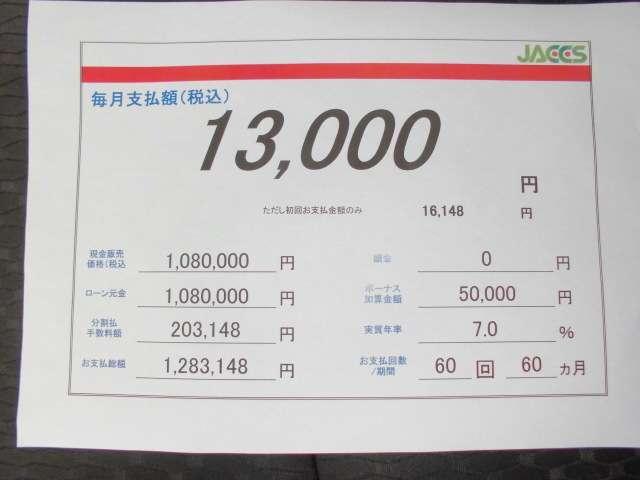 「三菱」「デリカD:2」「ミニバン・ワンボックス」「福岡県」の中古車3