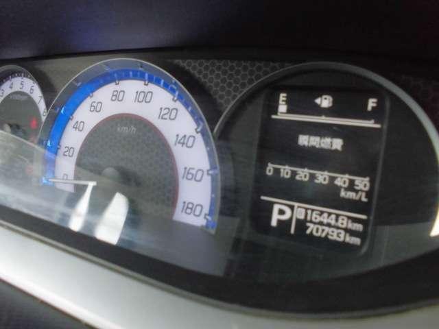 「三菱」「デリカD:2」「ミニバン・ワンボックス」「福岡県」の中古車5