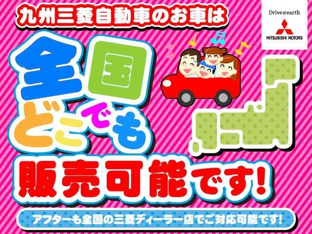 エクシード 三菱ダイヤモンド保証1年ワンオーナー車(3枚目)