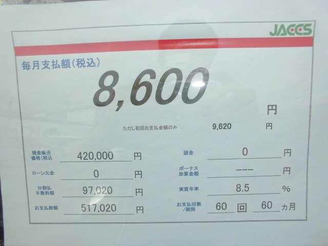 ビバーチェ 三菱ダイヤモンド保証1年付(3枚目)
