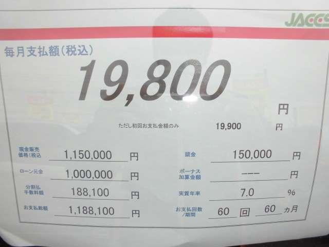 G ナビ付三菱ダイヤモンド保証1年(2枚目)