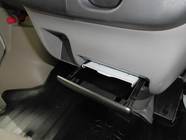 PC ダイヤモンド保証 新車保証継承車 禁煙 両席エアバック エアB 切替式4WD ABS エアコン PS 両側手動スライドドア 1オナ(23枚目)
