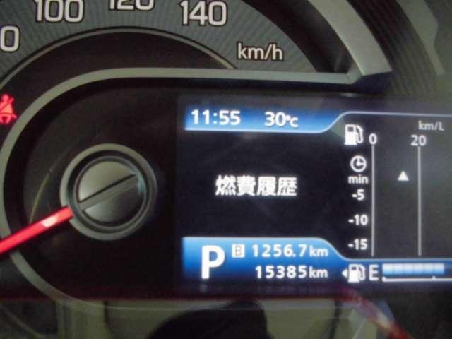 ハイブリッドX ダイヤモンド保証 当社デモカーUP! フルセグ 全方位 4WD スマートキー クリアランスソナー 禁煙車 ナビTV シートヒーター キーレス アイドリングストップ オートエアコン 盗難防止装置 ABS(6枚目)
