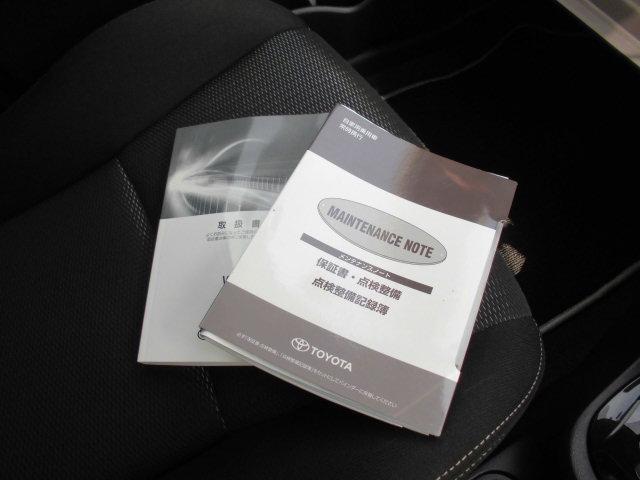 F セーフティーエディションIII 弊社下取りワンオーナー禁煙車認定保証付き TSS バックモニター ETC フルセグ ナビTV 禁煙車 スマートキ- メモリナビ ワンオーナ CD(29枚目)