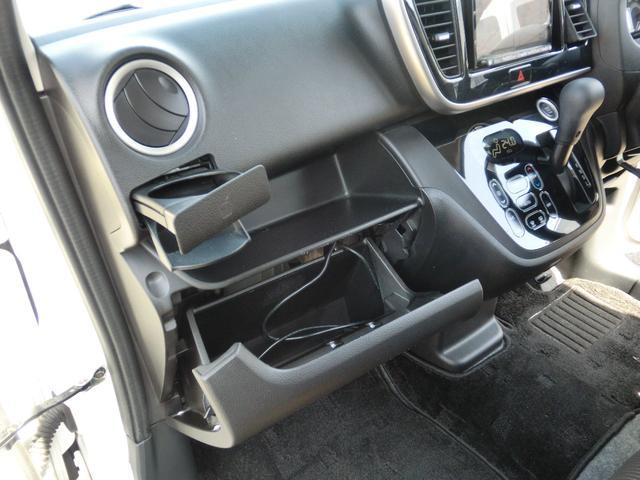 カスタムT アラウンドビューモニター アルミ スマ-トキ- ターボ ナビTV メモリーナビ ABS CDデッキ 両側PSドア 盗難防止システム 1オナ DVD ベンチシート ワンセグTV 横滑り防止装置(45枚目)