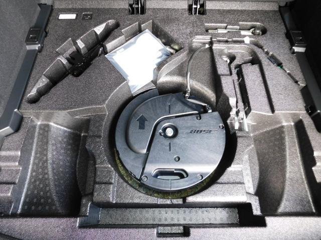 XD エクスクルーシブモード アドバンストSCBS レーダークルーズコントロール 360°ビューモニター SDナビ BOSEサウンドシステム 本革電動シート パワーバックドア LEDヘッドランプ 19インチアルミ ワンオーナー(10枚目)