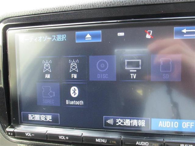 F アミー フルセグ メモリーナビ DVD再生 ミュージックプレイヤー接続可 バックカメラ 衝突被害軽減システム ETC ドラレコ LEDヘッドランプ 記録簿 アイドリングストップ(14枚目)