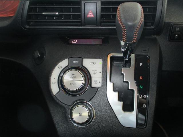 G クエロ フルセグ メモリーナビ バックカメラ 衝突被害軽減システム ETC 両側電動スライド LEDヘッドランプ 乗車定員7人 3列シート 記録簿(5枚目)