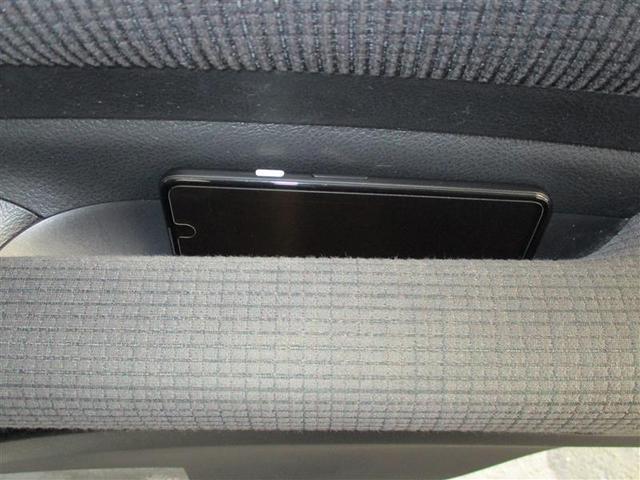 G クエロ フルセグ メモリーナビ バックカメラ 衝突被害軽減システム ETC 両側電動スライド LEDヘッドランプ 乗車定員7人 3列シート 記録簿(10枚目)
