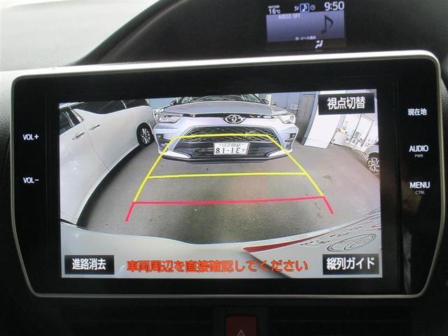 ZS 煌 フルセグ メモリーナビ DVD再生 ミュージックプレイヤー接続可 バックカメラ 衝突被害軽減システム ETC 両側電動スライド LEDヘッドランプ ウオークスルー 乗車定員7人 3列シート 記録簿(7枚目)