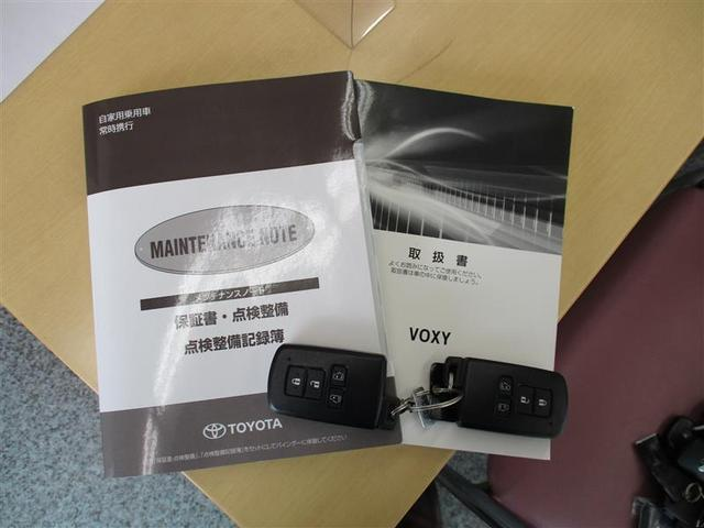 ZS 煌 フルセグ メモリーナビ DVD再生 ミュージックプレイヤー接続可 バックカメラ 衝突被害軽減システム ETC 両側電動スライド LEDヘッドランプ ウオークスルー 乗車定員7人 3列シート 記録簿(20枚目)