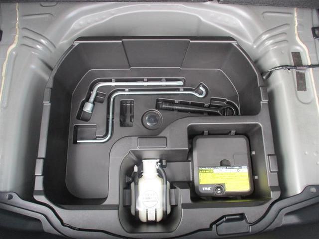 G GRスポーツ・17インチパッケージ フルセグ メモリーナビ DVD再生 ミュージックプレイヤー接続可 バックカメラ 衝突被害軽減システム ETC LEDヘッドランプ ワンオーナー 記録簿(8枚目)