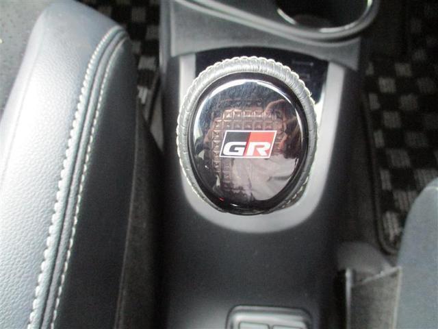 G GRスポーツ・17インチパッケージ フルセグ メモリーナビ DVD再生 ミュージックプレイヤー接続可 バックカメラ 衝突被害軽減システム ETC LEDヘッドランプ ワンオーナー 記録簿(14枚目)