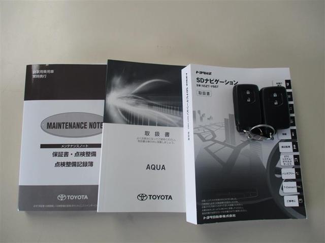G GRスポーツ・17インチパッケージ フルセグ メモリーナビ DVD再生 ミュージックプレイヤー接続可 バックカメラ 衝突被害軽減システム ETC LEDヘッドランプ ワンオーナー 記録簿(19枚目)