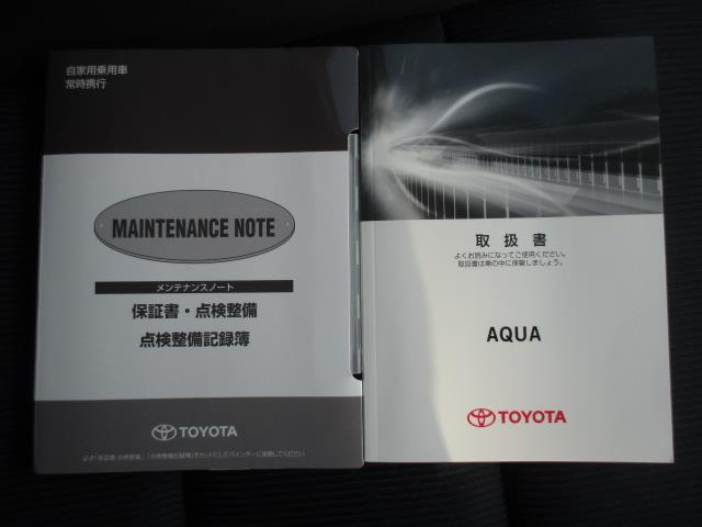 トヨタ アクア S 高機能ナビ バックカメラ LEDヘッドライト ETC
