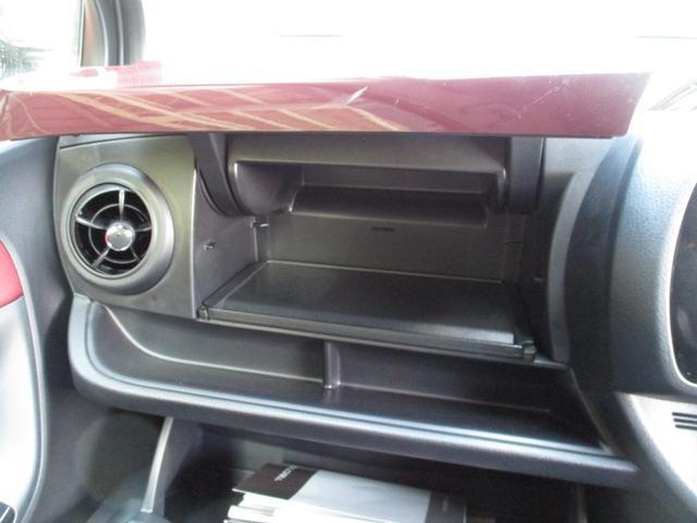 アッパーボックスは仕切り板の高さが変更できます