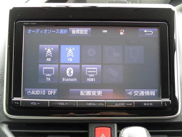 SDオーディオダビング機能とブルートゥース対応の高機能通信ナビです