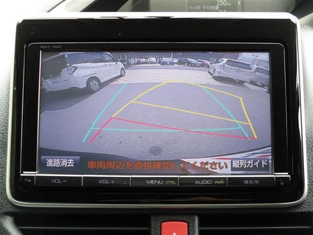 大画面に映るバックガイドモニター